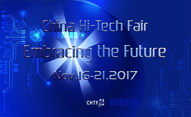 اعزام 22 شرکت دانش بنیان به هجدهمین نمایشگاه CHTF شنزن چین