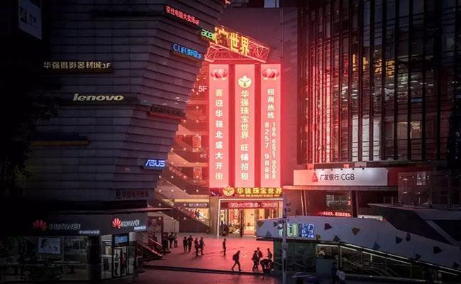 سرمایه گذاری چین برای جذب کارآفرینان و نخبگان خارجی