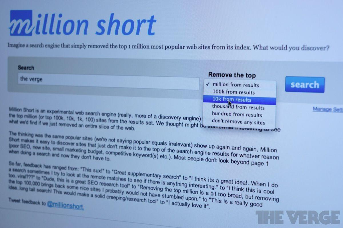موتور جستجویی که خود را کاربردی تر از گوگل معرفی می کند