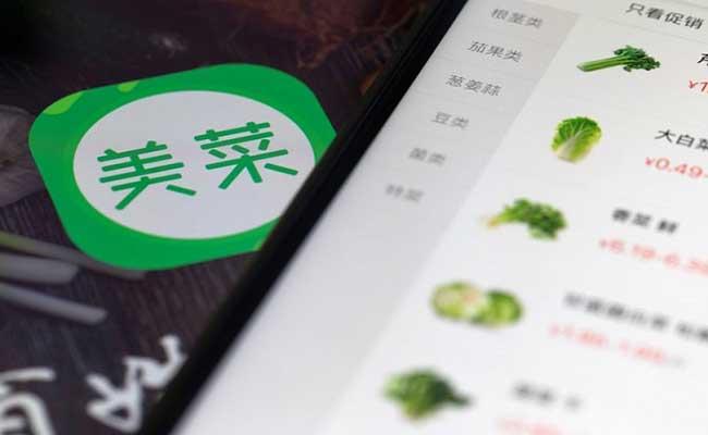 ارزش استارتاپ سبزی فروشی میکای به 2/8 میلیارد دلار رسید