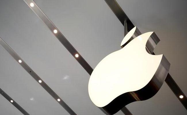 اپل به کارمندان خود سهام می دهد