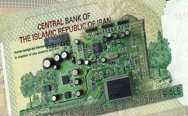 در کشور ظرفیت لازم برای تولید پول دیجیتال وجود دارد