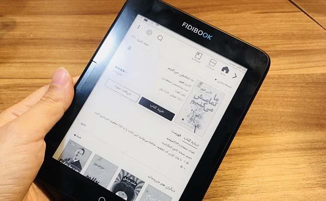 فیدیبوک، اولین محصول فیزیکی دیجیکالا رونمایی شد