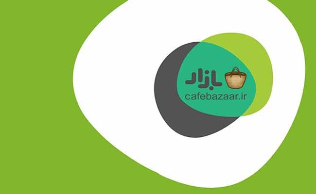 درآمد 180 میلیارد تومانی توسعهدهندگان کافه بازار