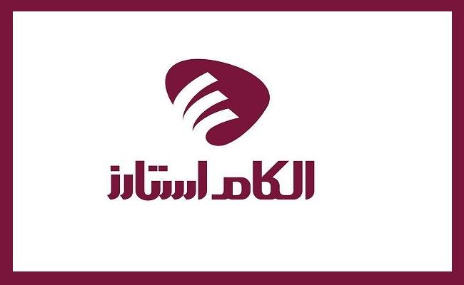 آغاز ثبت نام در الکام استارز 97 از 5 خرداد