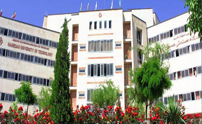 راهاندازی مدرسه اشتغال در دانشگاه صنعتی همدان