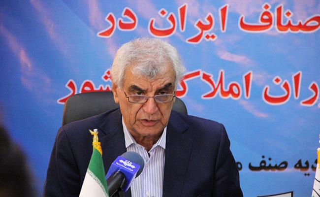 اتحادیه مشاوران املاک استان تهران مخالفتی با توسعه استارتاپهای مسکن ندارد