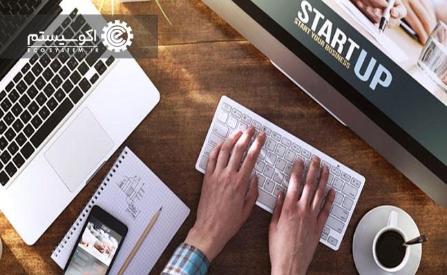 چهار پیش نیاز برای راه اندازی کسب و کار