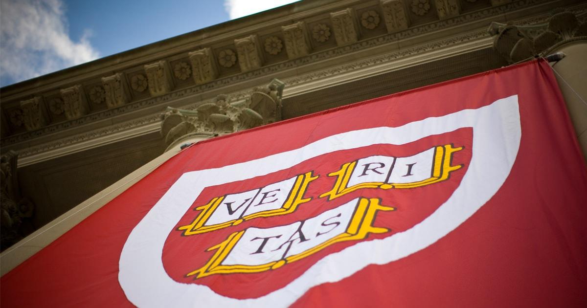 دانشگاه هاروارد تربیتکننده پولسازترین استارتاپها