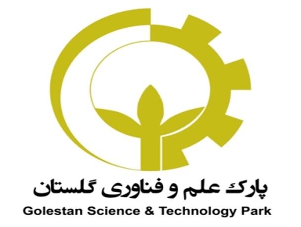 افتتاح مرکز نوآوری پارک علم و فناوری گلستان توسط ستاری