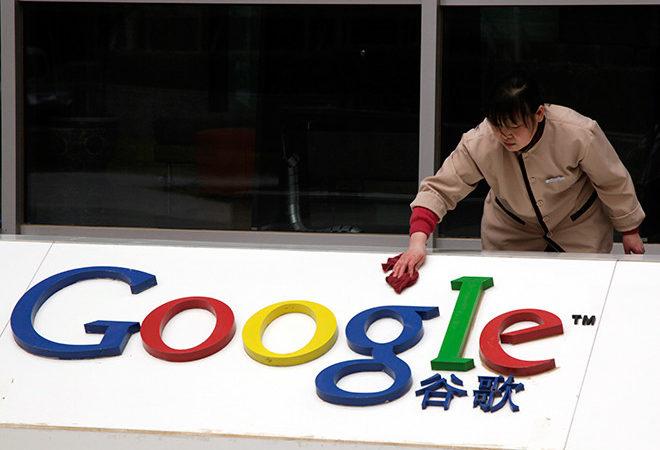 چین نتایج جستجوی هر فرد را همراه با شماره تلفن در اختیار دولت قرار میدهد
