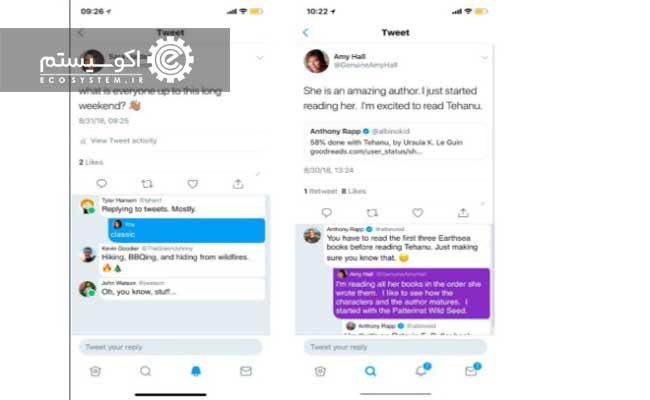 اضافه شدن دو قابلیت جدید به توییتر