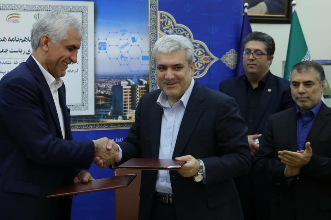 تفاهمنامه همکاری معاونت علمی و فناوری و شهرداری تهران برای حمایت از استارتاپها