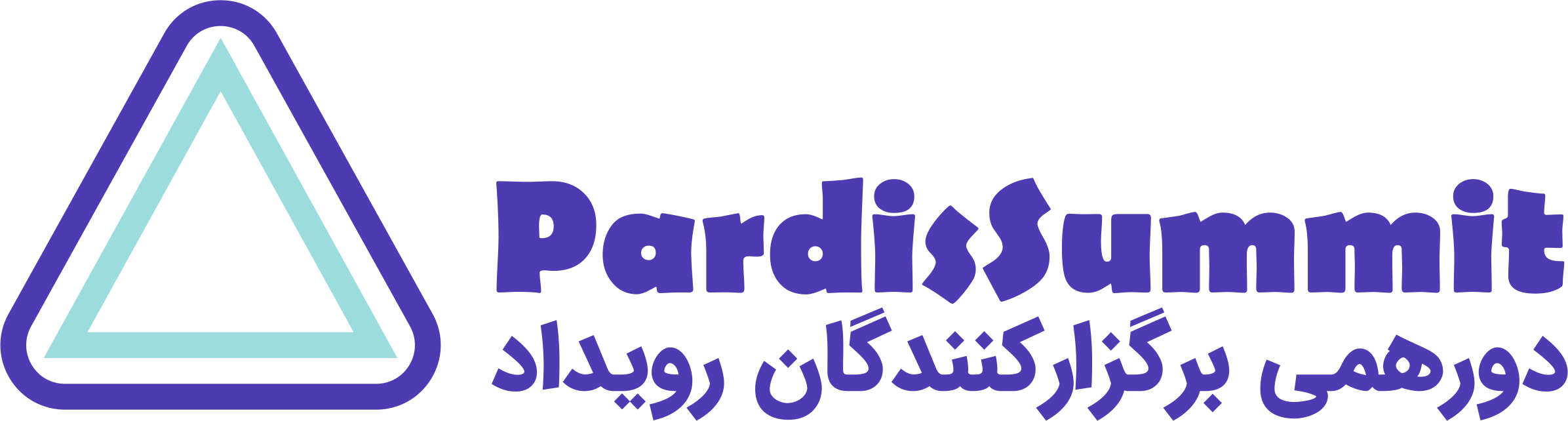 پردیس سامیت؛ دورهمی برگزارکنندگان رویدادهای کارآفرینی