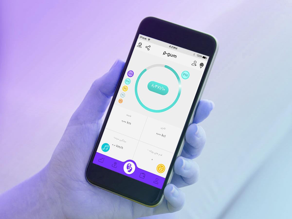 معرفی اپلیکیشن پیگام: قدم بزن، سکه بگیر و در دنیای واقعی خرج کن!